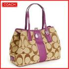 NWT COACH SIGNATURE STRIPE FRAMED CARRYALL HANDBAG 13533