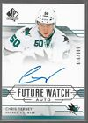 Hockey Card Design Evolution: SP Authentic Future Watch Rookie Card 8
