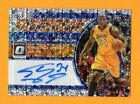 SHAQUILLE O'NEAL 2017-18 OPTIC FASTBREAK SIGNATURES AUTOGRAPH AUTO SP LAKERS