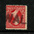 1890s US Small BN Stamp w Fancy Cancel Bold WAL MONOGRAM or otherD