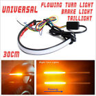 Waterproof 29cm Motorcycle Sequential Switchback Flow LED Brake Turn Signal Lamp