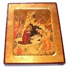 Nativity of our Lord Icon with sheets of Gold Lithography 7x5 inches