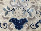 Auth: 19th C Antique Chinese Peking Rug Fine Shabby Chic 10x15 Wool Beauty No Rs