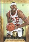 2012-13 Panini Gold Standard Basketball Variations Guide 34