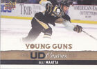 See All 100 of the 2013-14 Upper Deck Hockey Young Guns 61