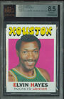 1971-72 Topps Basketball Cards 8