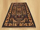 Amazing Vinatge Hand Knotted Afghan Balouch Wool Area Rug 7 x 4 FT (4526)
