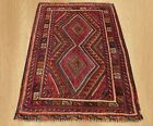 Authentic Hand Knotted Vintage Afghan Mashwani Balouch Wool Kilim Rug 4 x 3 Ft