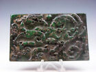 Old Nephrite Jade Stone Carved Pendant Seal Sculpture Dragon Phoenix #01291815