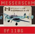 1 144 Wing Kit Collection VS Vol8 2B Bf110G 4 F toys