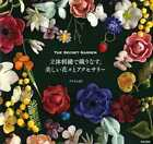 The Secret Garden Beautiful Embroidered Flowers Japanese Craft Book