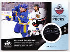 2017-18 SP Game Used Hockey Cards 21