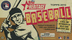 2010 Topps Heritage Baseball Product Review 16