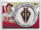 2014 Topps Series 1 Retail Commemorative Patch and Rookie Patch Guide 33