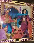 BARBIE Magic & Mystery Collection Arabians Nights Bsrbie Giftset