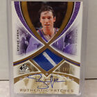 2005-06 UD SP Game Used Steve Nash Phoenix Suns Patch ON CARD Auto #16 25 GOLD