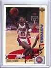 Isiah Thomas 91-92 Upper Deck Signed Card Auto Pistons