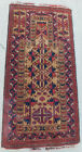 Antique Baluchi Balouch Tribal Oriental Prayer Rug Persian Carpet 2x4 Tree Life