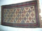 Antique Belouch Balouch Oriental Rug with 11 dogs No Reserve