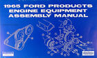 1965 Ford 289 Engine Assembly Manual 65 Galaxie Mustang Fairlane Falcon Ranchero