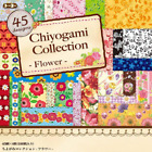 TOYO Chiyogami Collection Flower 15cm Square 180 Sheets 018059