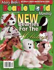 Mary Beth's Beanie World Monthly (Ty Beanies) #10 Vol 2/3 December 1998 New