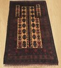 Authentic Hand Knotted Afghan Balouch Wool Area Rug 5 x 3 FT (5373)