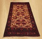 Authentic Hand Knotted Antique Zaidan Balouch Wool Area Rug 5 x 3 FT (4397)