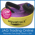 12M 12.6T TONNE RECOVERY TOW STRAP & PROTECTORS 12600kg - 4x4/4WD/Camping/Rescue
