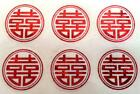90 Red Double Happiness Wedding Invitation Envelope Stickers Seals Round Shape