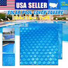 7x7 Ft Square Spa  Hot Tub Thermal Solar Blanket Cover Heat Retention 15 Mil