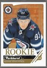 Upper Deck e-Pack Guide - 2015-16 UD Series 2 Out Now 7