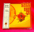 Kate Bush The Kick Inside MINI LP CD JAPAN TOCP-67815