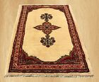 Authentic Hand Knotted Vintage Morocco Soft Wool Area Rug 3 x 2 Ft (7026)