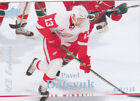 Pavel Datsyuk Cards, Rookie Cards and Autographed Memorabilia Guide 11