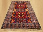 Authentic Hand Knotted Vintage Persian Hamadan Wool Area Rug 4 x 3 FT (6624)
