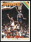 Top Budget Hall of Fame Basketball Rookie Cards of the 1970s  31