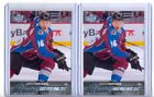 2015-16 Upper Deck Series 2 Hockey Cards - e-Pack Release 16