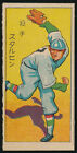 Beginner's Guide To Collecting Japanese Baseball Cards 8