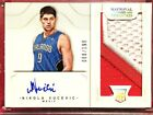 2012-13 National Treasures Basketball Rookie Patch Autographs Guide 68