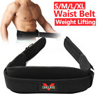 Body Building Back Support Weight Lifting Dipping Waist Belt Gym Power