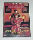Gong Li Raise the Red Lantern Zhang Yimou RARE1991 Drama OOP DVD