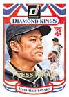 Topps Announces Plans for First Masahiro Tanaka Yankees Cards 8
