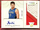 2012-13 National Treasures Basketball Rookie Patch Autographs Guide 74