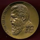 Israel 1967 Herzl our will was no legend Knesset parliament bronze medal 59 mm