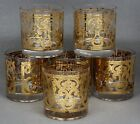Set of 6 GEORGES BRIARD ROCKS OLD-FASHIONED GLASSES SPANISH GOLD 24K SCROLL