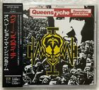 Queensrÿche ‎– Operation: Mindcrime (CP32-5618, Japan, 05 Jun 1988)
