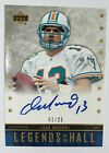 2005 UD Legends Legends Of The Hall Auto Dan Marino 1 25