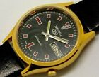 seiko 5 automatic gents gold plated black dial vintage japan watch run order