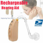 New High Power LOTUS 12SP 23SP Digital BTE Hearing Aid For Severe Profound Loss